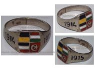 Germany WW1 Silver Ring Austria Hungary Ottoman Empire Central Powers United Empires 1914 1915
