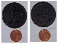Germany WW1 Patriotic Military Medal Fund Raising In Iron Time Great War 1914 1918 WWI Decoration German