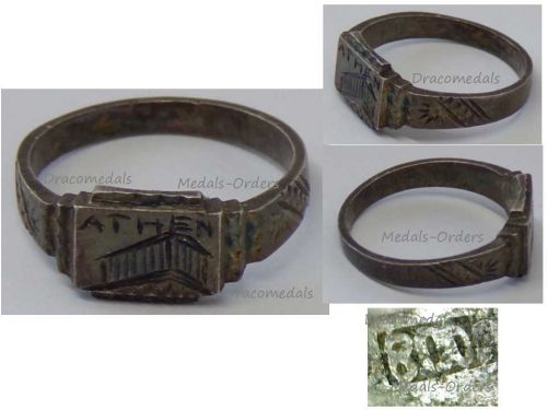 NAZI Germany WW2 Ring Occupation Athens Greece Parthenon Acropolis April 1941 October 1944 Silver 800