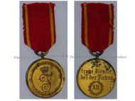 Germany WW1 Baden Long Military Service Medal 2nd Class XII years 1913 WWI 1914 1918  Grand Duke Friedrich II Decoration German