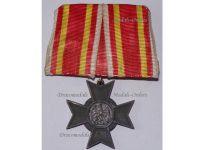 Germany WW1 Baden Cross for War Merit 1916 on Bar