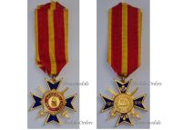 Germany Baden WW1 Field Cross Honor Veterans Combatants Military Medal German Decoration WWI 1914 1918 Great War
