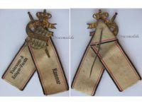 Germany WW1 Bavaria Army Veterans Association Badge German Military Medal Bavarian WWI 1914 1918