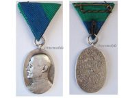 Germany Bavaria Prince Alfons Silver Jubilee Medal 1904 1929 as Protector of the State