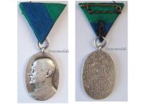 Germany Bavaria Prince Alfons Silver Jubilee Military Medal 1904 1929 German Decoration Bavarian Monarchy