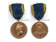 Germany WW1 Brunswick Peninsula Husars 1809 1909 Totenkopf Military Medal Commemorative German WWI