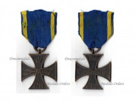 Germany WW1 Brunswick Ernst August 2nd Cls EA2 Cross Merit Military Medal German WWI 1914 1918 Great War