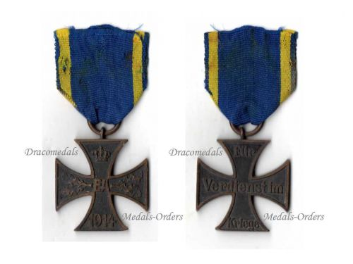 Germany WW1 Brunswick EA2 Ernst August's Cross of Military Merit 2nd Class