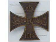 Germany WWI Brunswick Ernst August Cross Military Merit 1st Class EA1