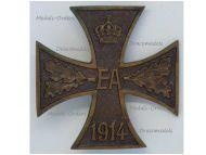 Germany WWI Brunswick Ernst August Cross Military Merit 1st Class EA1