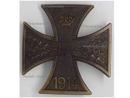 Germany WW1 Brunswick EA1 Ernst August's Cross of Military Merit 1st Class Curved Type
