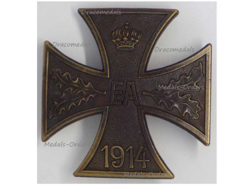Germany WWI Brunswick Ernst August Cross Military Merit 1st Class EA1 Curved Type