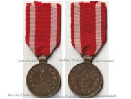 Germany Hesse Darmstadt Field Service Decoration 1840 (Commemorative War Medal for the Campaigns 1780 1866)