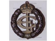 Germany WW1 Hesse Iron War Decoration of Honor 1917 Badge