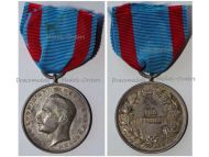 Germany WW1 General Honor Decoration Tapferkeit Bravery Medal of Grand Duke Ernst Ludwig 1894 1918