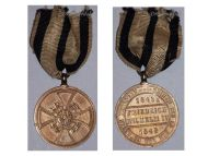 Germany Hohenzollern Medal Combatants March Revolution 1848 1849 Military Medal German Decoration