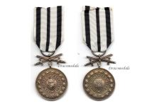 Germany Hohenzollern WWI Gold Merit Medal Silver Swords 3rd type 1842 Military German Decoration WW1 Great War 1914 1918