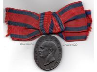 Germany WW1 Oldenburg War Merit Military Medal 1916 Red Cross Decoration Award Great War WWI 1914 1918