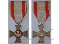Germany Prussia WW1 Order Red Eagle Cross IV Class 1861 1918 Military Medal Imperial Kaiser Wilhelm II Great War