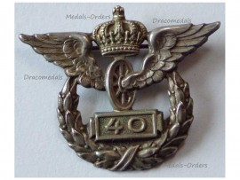 Germany State Railway Service Badge 40 Years Prussia WWI Medal 1905 1918 Decoration German Railroad Train WW1