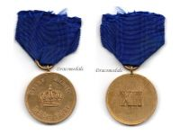 Germany WW1 Prussia Long Military Service Medal 2nd Class XII years WWI 1914 1918 Decoration German