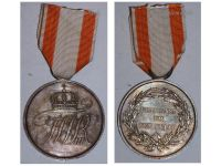 Germany WW1 Prussia Silver General Honor Decoration 2nd Class Military Medal WWI 1914 1918 Prussian German