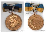 Germany WW1 88th Infantry Regiment Nassau Military Medal Centenary 1808 1908 German Decoration Kaiser Wilhelm II