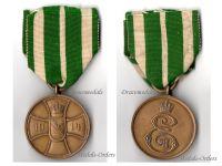 Germany WW1 Saxe Altenburg WW1 Bravery Tapferkeit Bronze Military Medal German Great War Decoration 1914 1918