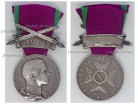 Germany WWI Saxe Coburg Gotha Order Ernestine Military Medal Merit Swords bar 1914 German Great War WW1
