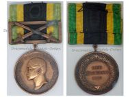 Germany WWI Saxe Weimar General Decoration War Merit Swords Military Medal German Award WWI 1914 1918