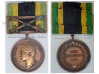 Germany WW1 Saxe Weimar General Decoration War Merit with Swords Medal of Bronze Class