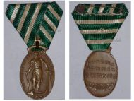 Germany Saxony WW1 Chamber Commerce Industry Chemnitz Medal German Civil Decoration Weimar Republic
