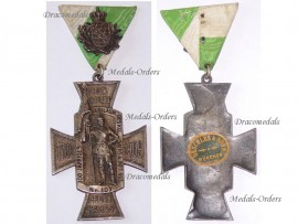 Germany Saxony Jubilee Cross 4th Royal Saxon Infantry Regiment N.163 1709 1909 Commemorative Medal German Military Decoration By Deschler
