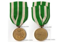 Germany Saxony Reserve Territorial Army Service Military Medal 2nd Class 1913 German Decoration Great War 1918