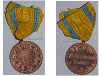 Germany Saxony WW1 Friedrich August Medal for Military Merit Bronze Class 1905 1918
