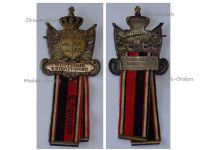 Germany WW1 Wurttemberg Veterans League Badge Military Medal German Decoration Great War WWI 1914 1918 by Schwerdt