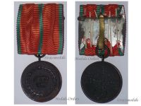 Germany WW1 Wurttemberg Long Military Service Medal 3rd Class IX years WWI 1914 1918 Decoration German 1917 1921