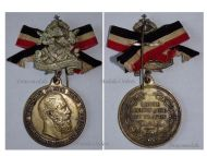 Germany Prussia Veterans Medal Death Kaiser Friedrich III 1888 Patriotic Medal Imperial Prussian Kingdom Decoration German Empire
