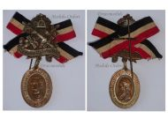 Germany Prussia WW1 Patriotic Veterans Medal Kaiser Wilhelm II Succeeds Friedrich III 1888 Military Decoration Prussian German