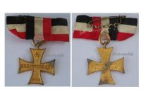 Germany WW1 Prussia Red Cross Veterans League Military Medal WWI 1914 1918 Decoration German Great War