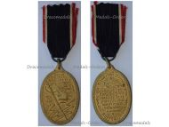 Germany WW1 Prussia Lighthouse Kyffhauser Land Forces Veterans Commemorative Medal 1914 1918