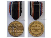 Germany WW1 Pow Prisoners War Veterans Association Military Medal WWI 1914 1918 German Decoration Prussia