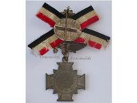 Germany Prussia War Cross Veterans Kaiser Wilhelm 1880 Military Medal Prussian Decoration German