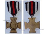 Germany Hindenburg Cross Non Combatants Maker G6 German WW1 Military Medal Honor 1914 1918 Great War