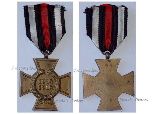 Germany Hindenburg Cross Non Combatants Maker G6 German WW1 Military Medal Honor 1914 1918 Great War