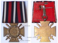 Germany WW1 Hindenburg Cross with Swords for Combatants on Single Bar