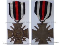 Germany WW1 Hindenburg Cross with Swords for Combatants Maker GG