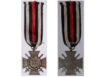 Germany Hindenburg Cross Maker G12 German WW1 Military Medal Honor 1914 1918 Great War