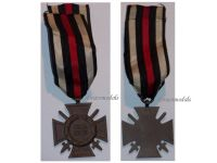 Germany Hindenburg Cross Maker G3 German WW1 Military Medal Honor 1914 1918 Great War