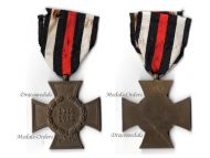 Germany Hindenburg Cross Maker ERBE Non Combatants German WW1 Military Medal Honor 1914 1918 Great War